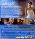 Don't Go Breaking My Heart 2 (2014) (Blu-ray) (Hong Kong Version)