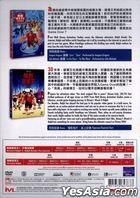 Wreck-It Ralph  2-Movie Collection (DVD) (Hong Kong Version)