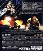 ポリスストーリー/レジェンド (Blu-ray) (香港版)