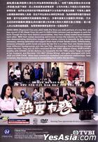 Awfully Lawful (DVD) (End) (English Subtitled) (TVB Drama) (US Version)