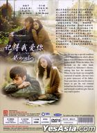 Remember: War of the Son (2015) (DVD) (Ep. 1-20) (End) (Multi-audio) (English Subtitled) (SBS TV Drama) (Singapore Version)