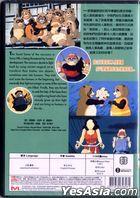 Pom Poko (1994) (DVD) (Single Disc Edition) (Hong Kong Version)