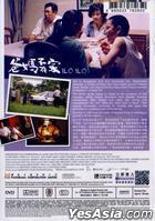 Ilo Ilo (2013) (DVD) (Hong Kong Version)