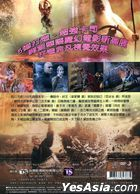 League of Gods (2016) (DVD) (English Subtitled) (Taiwan Version)