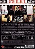 Hong Kong Ghost Stories (2011) (DVD) (Hong Kong Version)