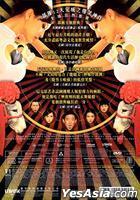 Vulgaria  (2012) (DVD) (Hong Kong Version)