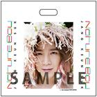 Nature Boy (ALBUM+DVD)(First Press Limited Edition)(Japan Version)
