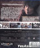 Mother (2009) (Blu-ray) (English Subtitled) (Taiwan Version)