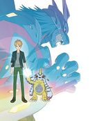 Digimon Adventure: Last Evolution Kizuna (Blu-ray) (Deluxe Edition)(Japan Version)