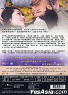 Tiny Times 1 (DVD) (English Subtitled) (Taiwan Version)