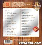 Empire of The No.1 Voice Vol.6 (2CD)