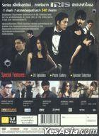 Athena: Goddess of War (2010) (DVD) (Ep. 1-20) (End) (Multi-audio) (English Subtitled) (SBS TV Drama) (Thailand Version)