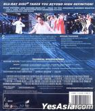 Kung Fu Hustle (2004) (Blu-ray) (Hong Kong Version)