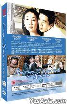 天堂的阶梯 (2003) (DVD) (1-20集) (完) (韩/国语配音) (英文字幕) (修复版) (SBS剧集) (新加坡版)