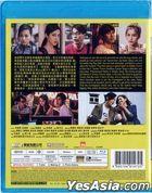 Keyboard Warriors (2018) (Blu-ray) (Hong Kong Version)