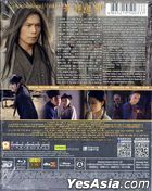 The Thousand Faces of Dunjia (2017) (Blu-ray) (2D + 3D) (Hong Kong Version)