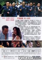 Bad Blood (DVD) (Taiwan Version)