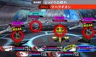 ペルソナQ2 ニュー シネマ ラビリンス (3DS) (日本版)