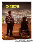 Man of Men (DVD) (Korea Version)