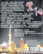 Black Hole (DVD) (Ep. 1-31) (End) (US Version)