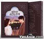 Memories of the Alhambra OST (tvN TV Drama) (CD + DVD) (Taiwan Version)