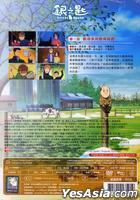 Silver Spoon (DVD) (Vol. 1) (Taiwan Version)