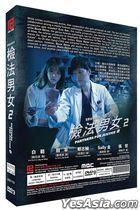 检法男女 2 (2019) (DVD) (1-32集) (完) (韩/国语配音) (中英文字幕) (MBC剧集) (新加坡版)