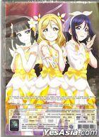 Love Live! Sunshine!! The School Idol Movie: Over the Rainbow (2019) (DVD) (Taiwan Version)