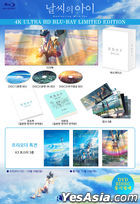 Weathering With You (4K Ultra HD + Blu-ray) (3-Disc) (Limited Edition) (Korea Version)