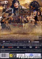 天將雄師 (2015) (DVD) (香港版)