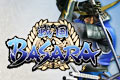 戰國Basara