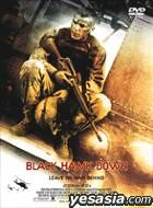 Black Hawn Down (Japan Version)