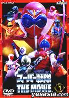 Super Sentai THE MOVIE Vol. 1 (Japan Version)