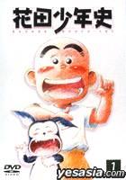 Hanada Shounenshi 01