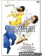 RAHXEPHON Volume 1 (Anime) (Japan Version)