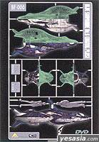 Blue Submarine No.6 (Japan Version)