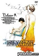 Razefon09
