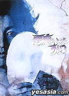 Akuma no youna Aitsu DVD Set 1 (DVD) (First Press Limited Edition) (Japan Version)