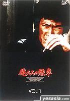 Oretachinokunshou01