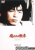Oretachinokunshou02