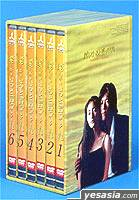 Aishiteiru to ittekure DVD Box (Japan Version)