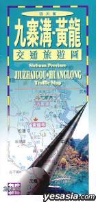 Sichuan Province Jiuzhaigou�Huanglong Traffic Map