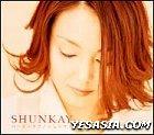 Virgin Love (Japan Version)