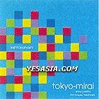 kishitakahashi (Japan Ver.)