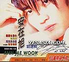 Ahn Jae Wook Best of Collection (Overseas Version)