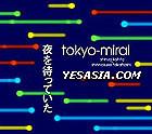 Yoruwomatteita (Japan Ver.)