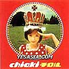 Chiroru (Japan Ver.)