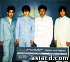 Higher And Higher! (Overseas Version)