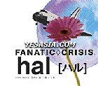 hal (日本版)