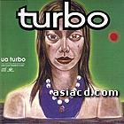 Turbo (Japan Ver.)